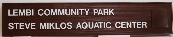 GB16113 - Carved and Sandblasted Wood Grain High-Density-Urethane (HDU)  Sign  for the Lembi Community Park Steve Miklos Aquatic Center., 2.5-D Artist-Painted