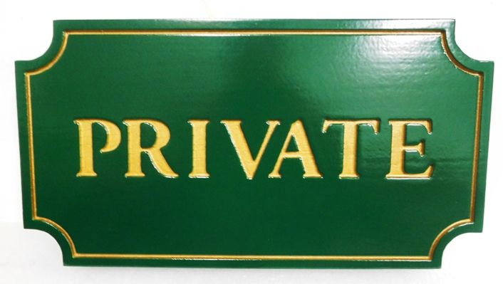 """P25137 - Engraved HDU """"Private """" Sign"""