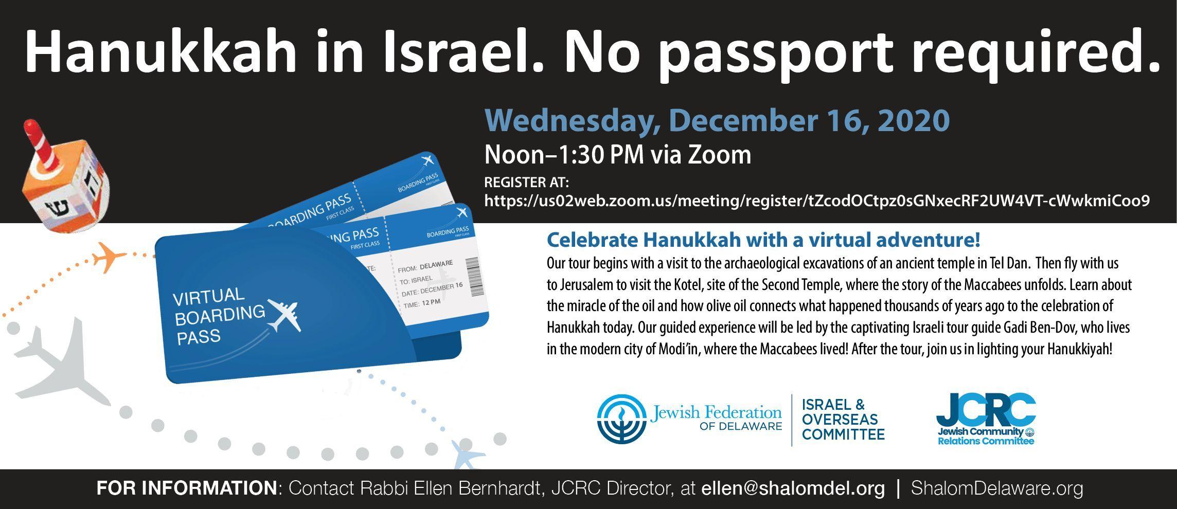 Virtual Trip to Israel on Hanukah