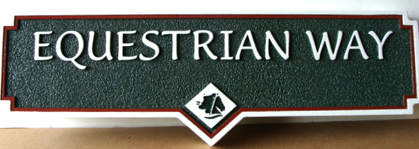 "KA20661 - Carved and Sandblasted Custom Street Sign ""Equestrian Way"""