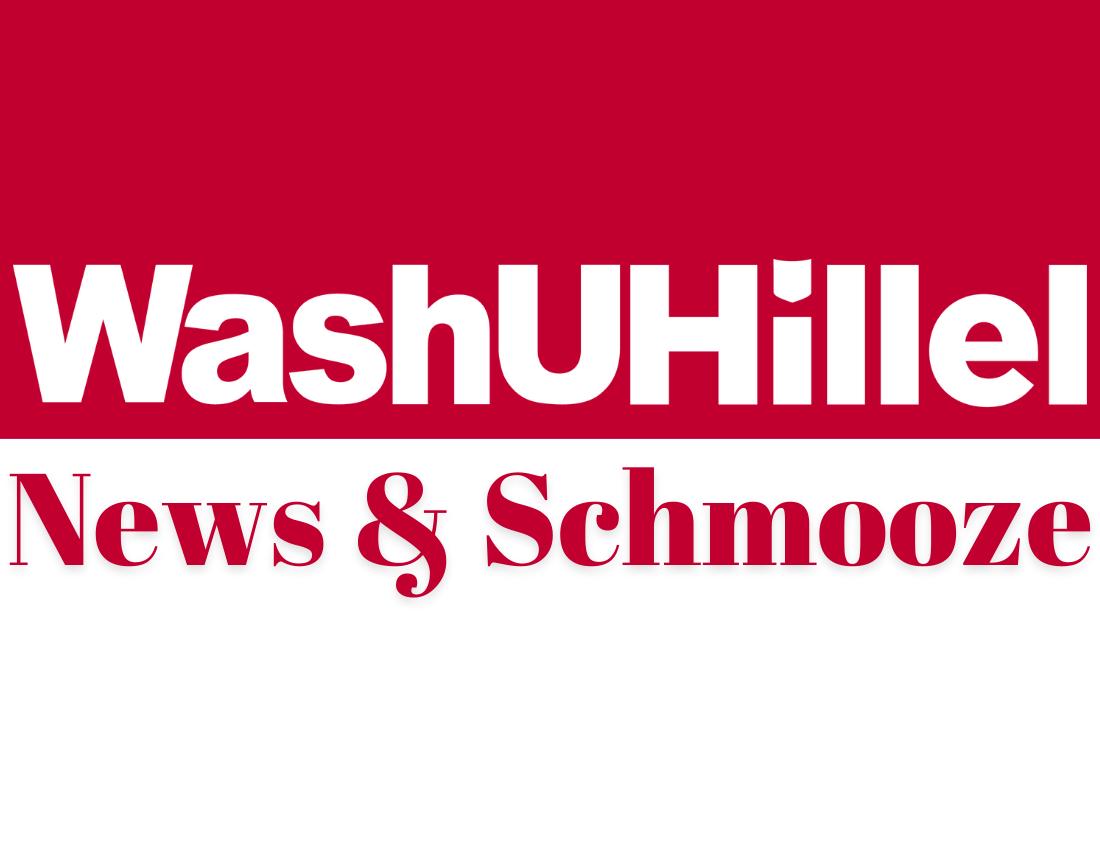 News & Schmooze Community Newsletter