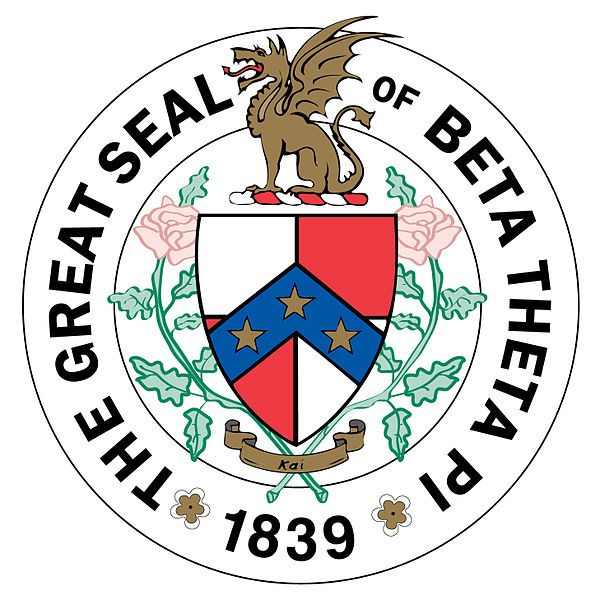 SP-1580 - Carved Wall Plaque of  the Great Seal of the Beta Theta Pi College Fraternity,  Artist Painted