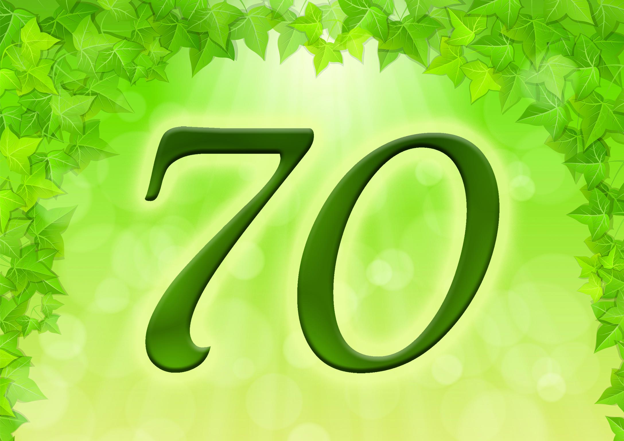70th Anniversary Gala