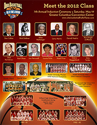 View the Poster of 2012 Inductees