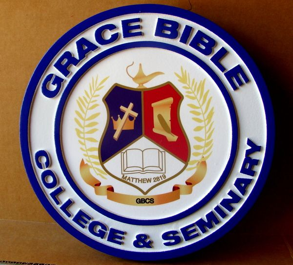 D13130 - Carved Sign for Grace Bible College & Seminary