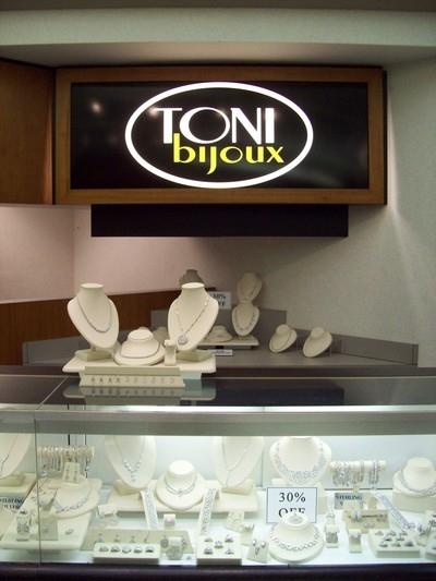 Backlit Store Logo