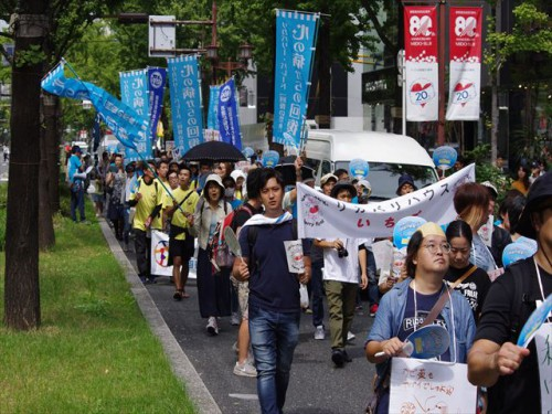 The Recovery Advocacy Movement in Japan