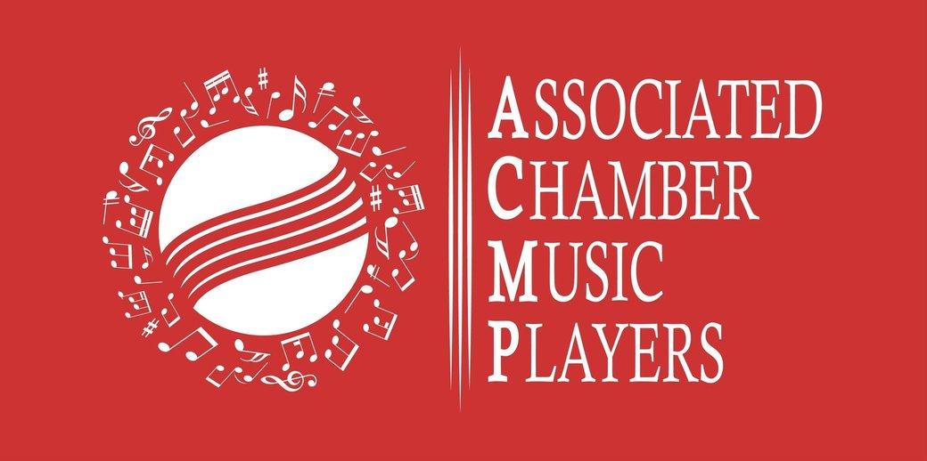 Associated Chamber Music Players