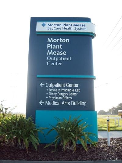 Pylon Sign 4