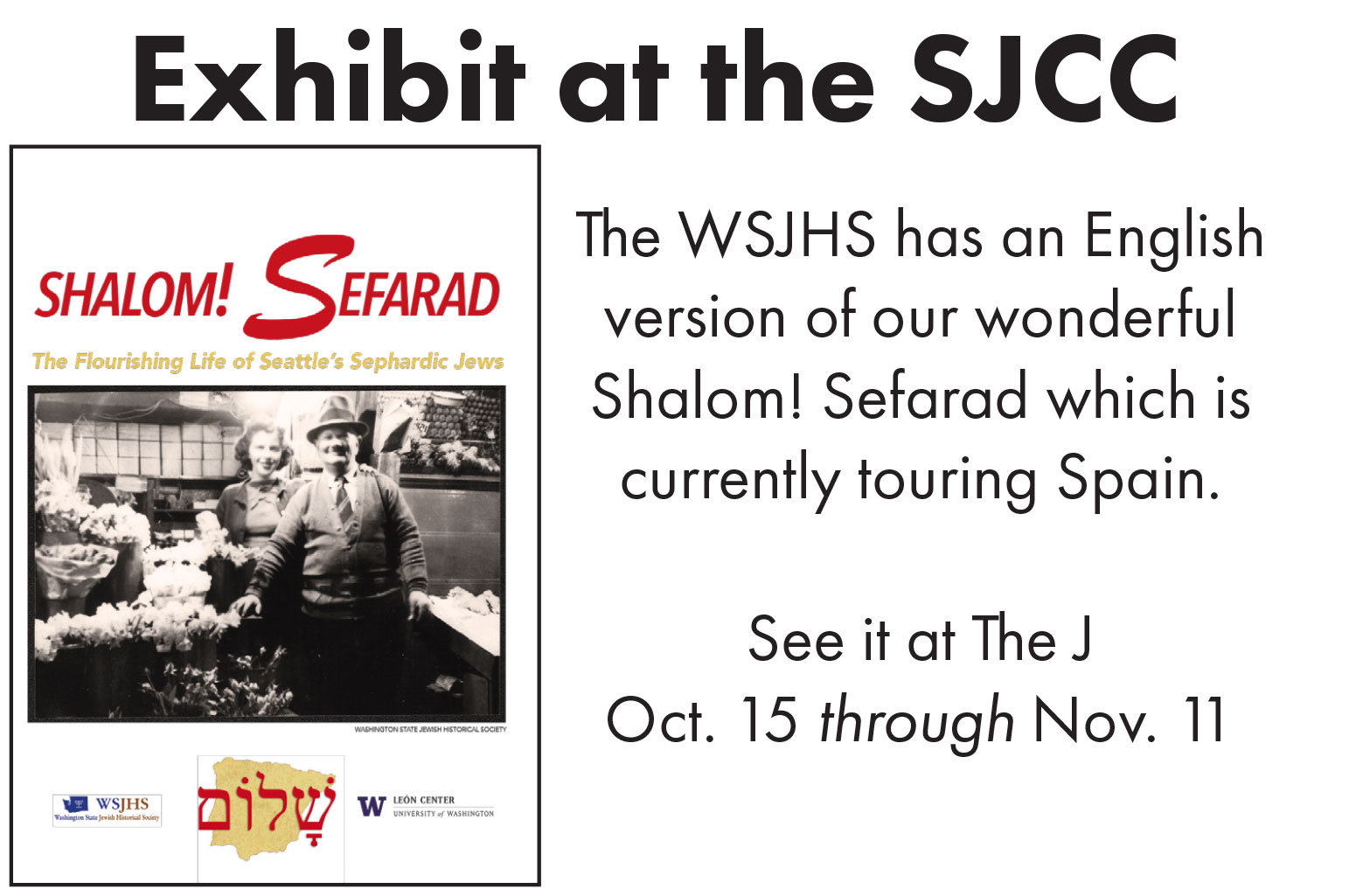 Shalom! Sefarad Exhibit