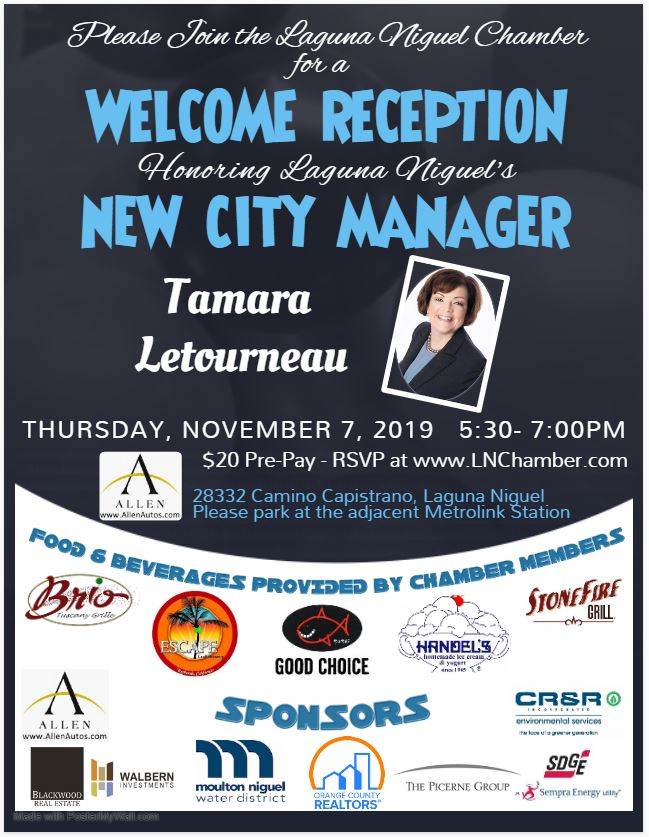 City Manager Welcome Reception