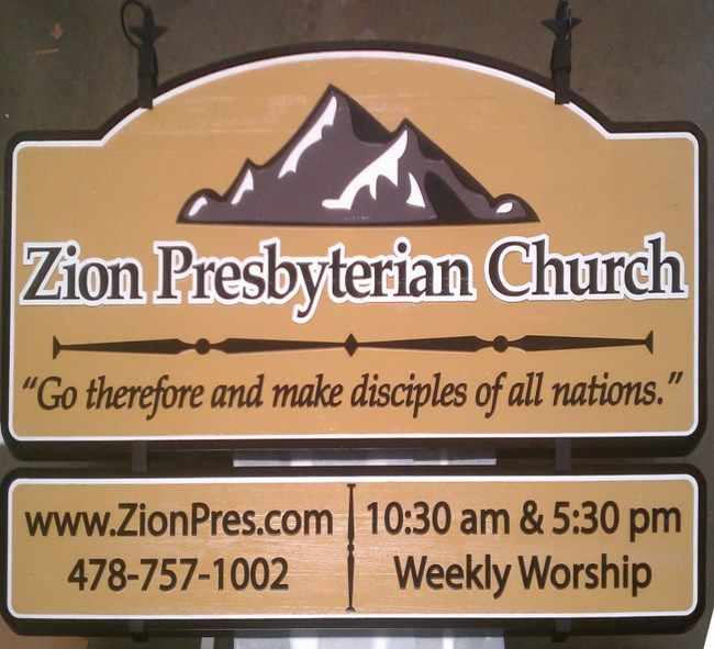 D13065 - Carved Zion Church Entrance Sign with Image of Carved Mountain