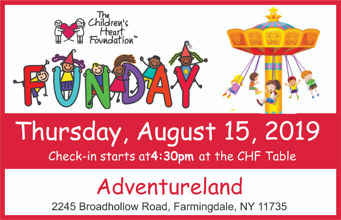 Adventureland Funday (New York)