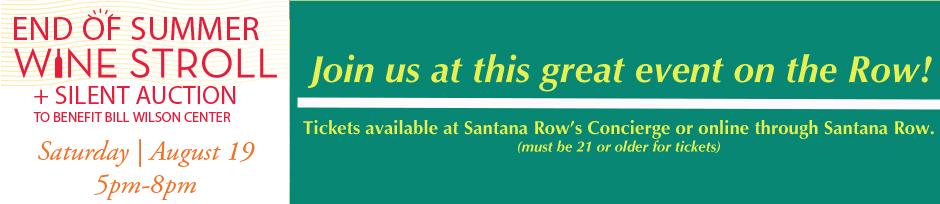 2017 Santana Row Wine Stroll - Green