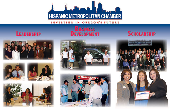 Hispanic Metro Chamber Trade Show Display