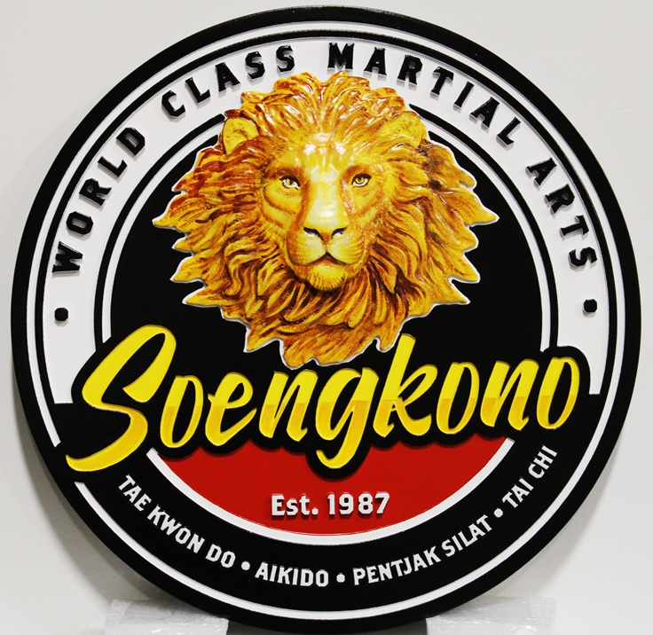 "S28161 -  Carved Sign HDU   for the ""Soengkono"" World Class Martial Arts Company, with 3-D Carved Lions Head as Logo"