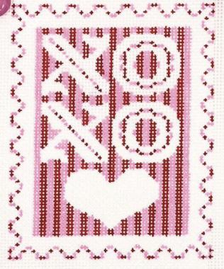 XOXO Stamp