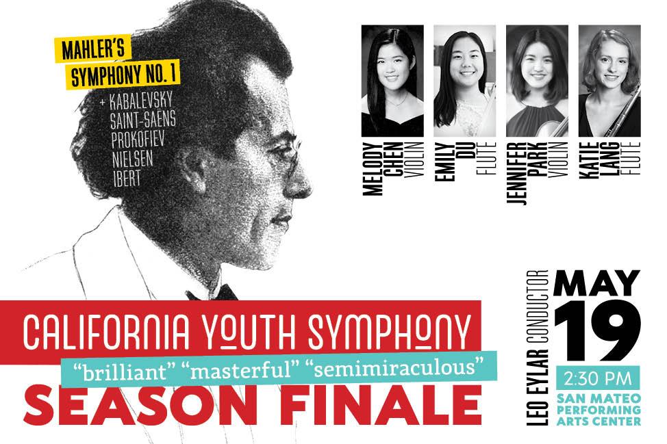2019 Senior Orchestra Season Finale