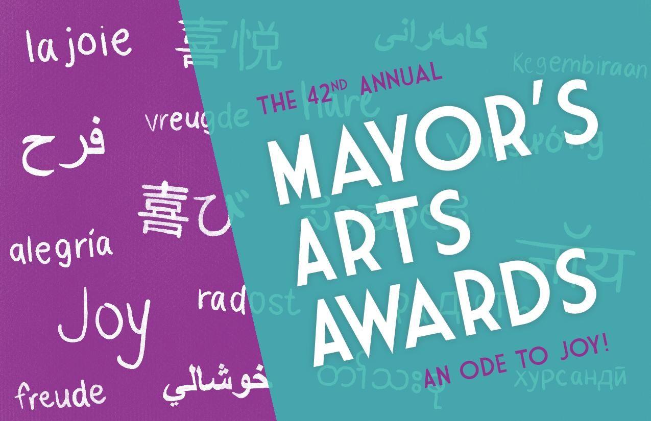 2020 Mayor's Arts Awards Tickets Now Available