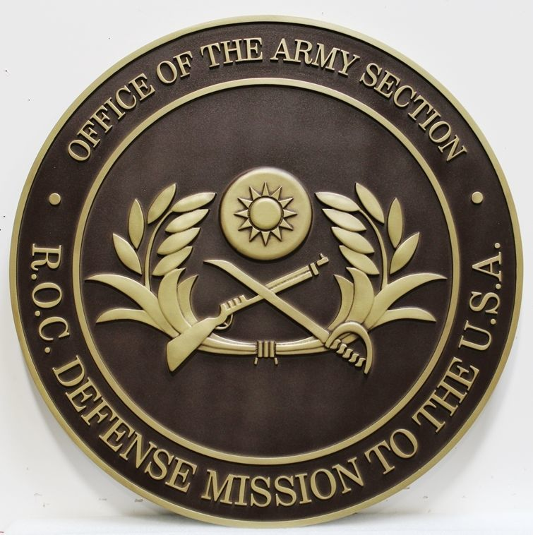 OP-1090 -Carved 2.5-D Plaque of the Crest of the Office of the Army Section , Defense Mission to the U.S.A,  Republic of China, R.O.C