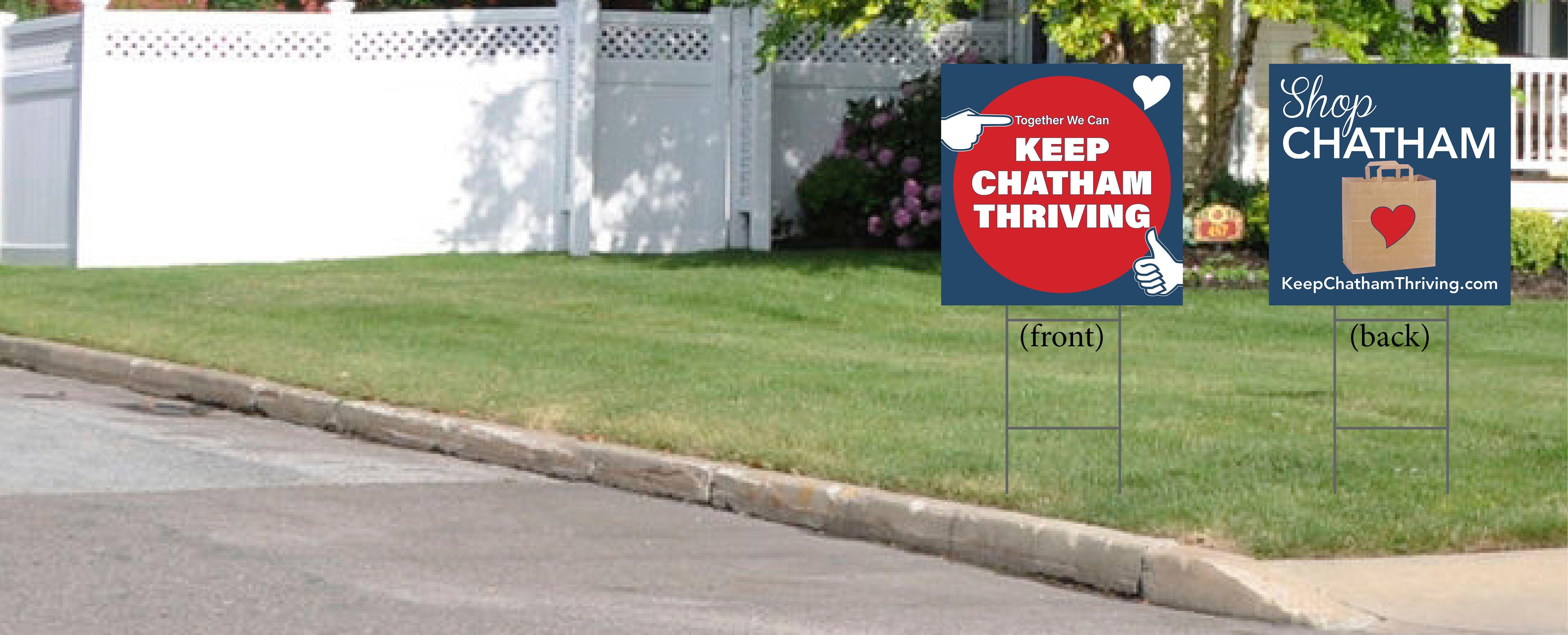 """Shop Chatham"" Lawn Signs"