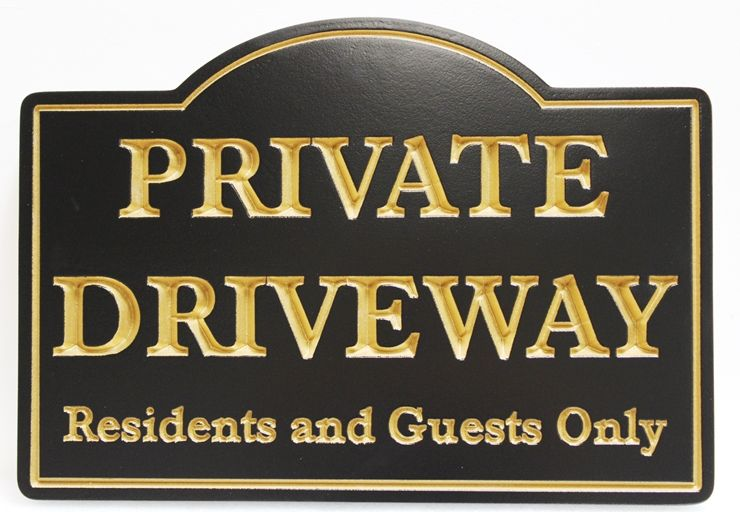 H17127 - Engraved  HDU Private Driveway  Sign