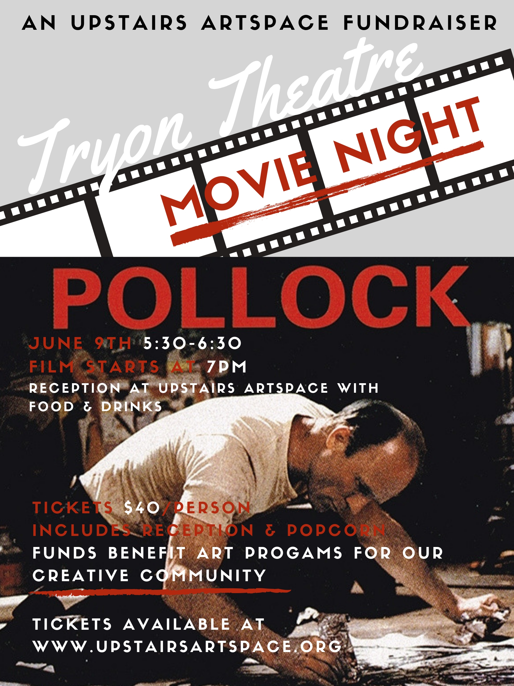 Movie Night with Tryon Theatre