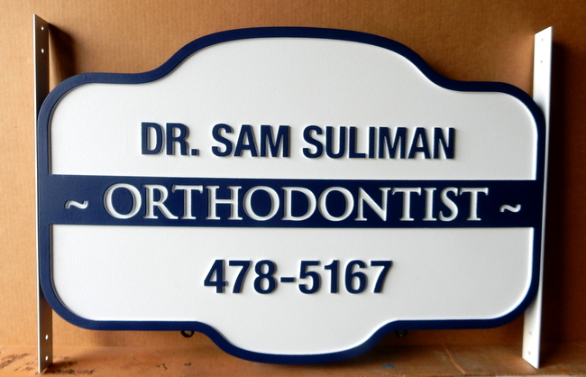 BA11591 -  Black and White Carved HDU Sign for an Orthodontist's Office