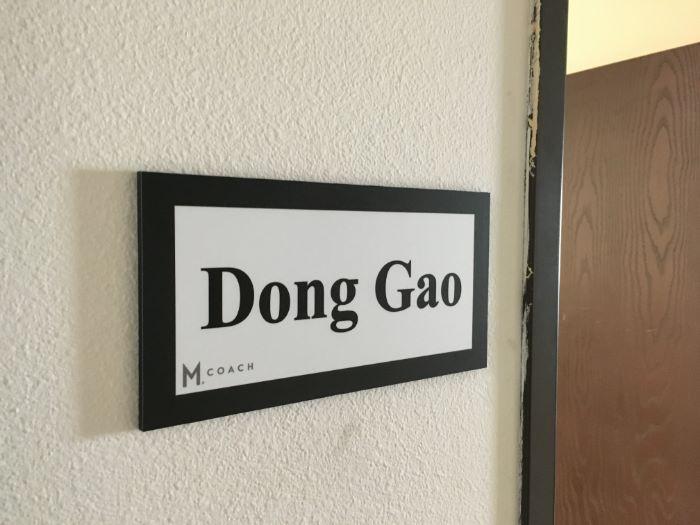 Office Nameplates