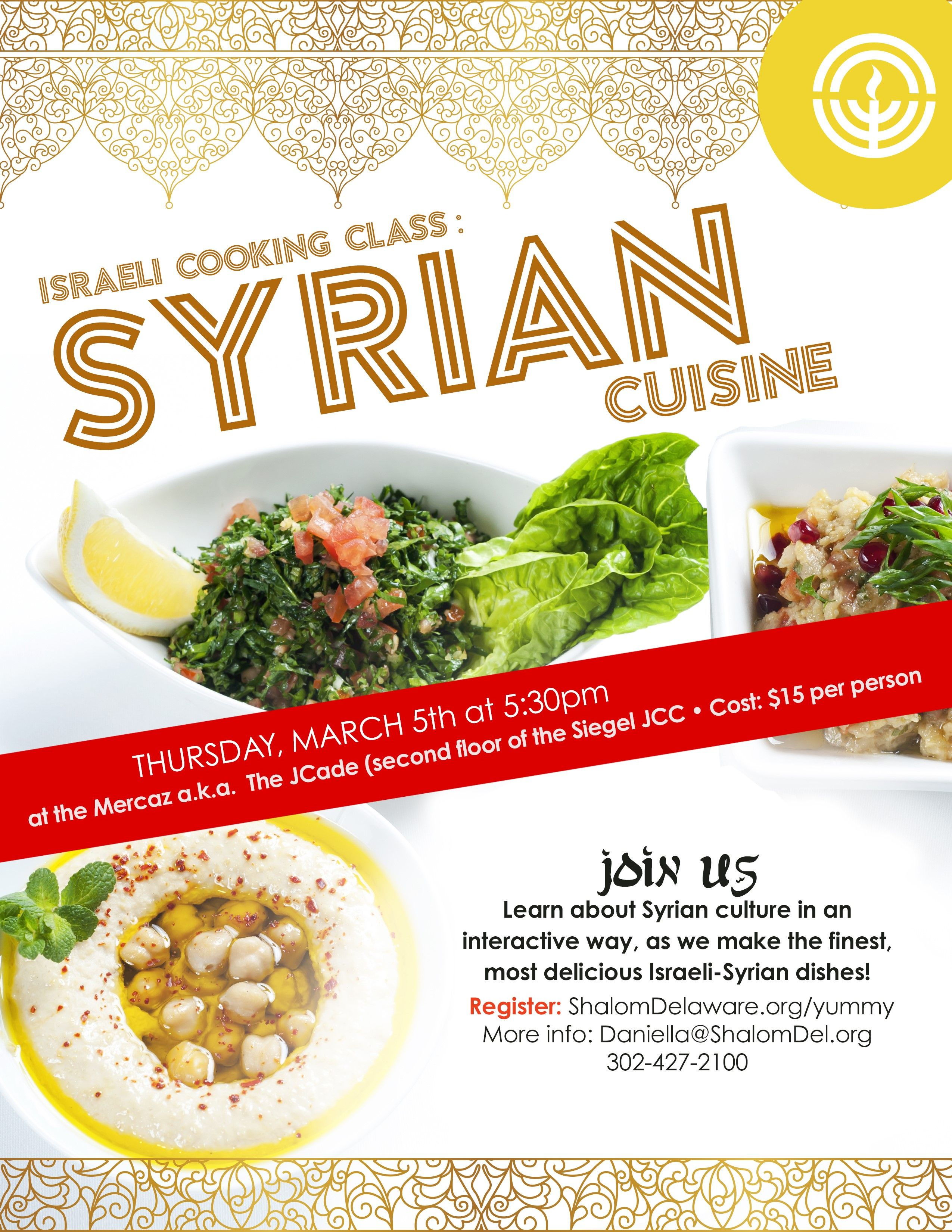 Israel and overseas cooking class: Syrian cuisine and culture