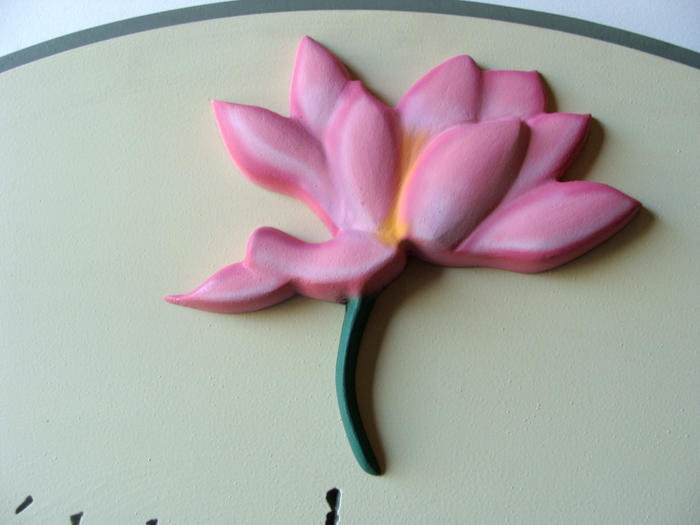 B11234A - 3D carved Flower Closeup for Maui Healing Center Sign