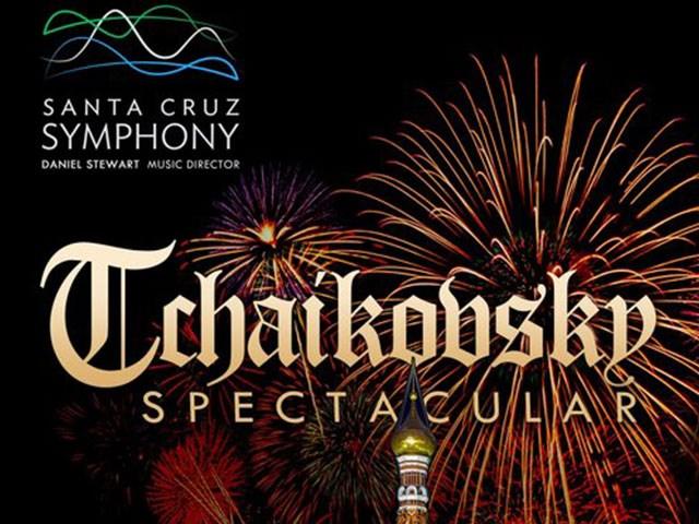 FREE Tickets to: Santa Cruz Symphony Pops Concert - June 1