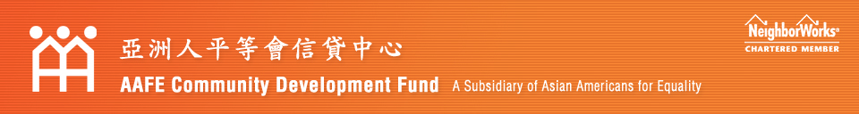 Asian Americans For Equality (AAFE) Community Development Fund
