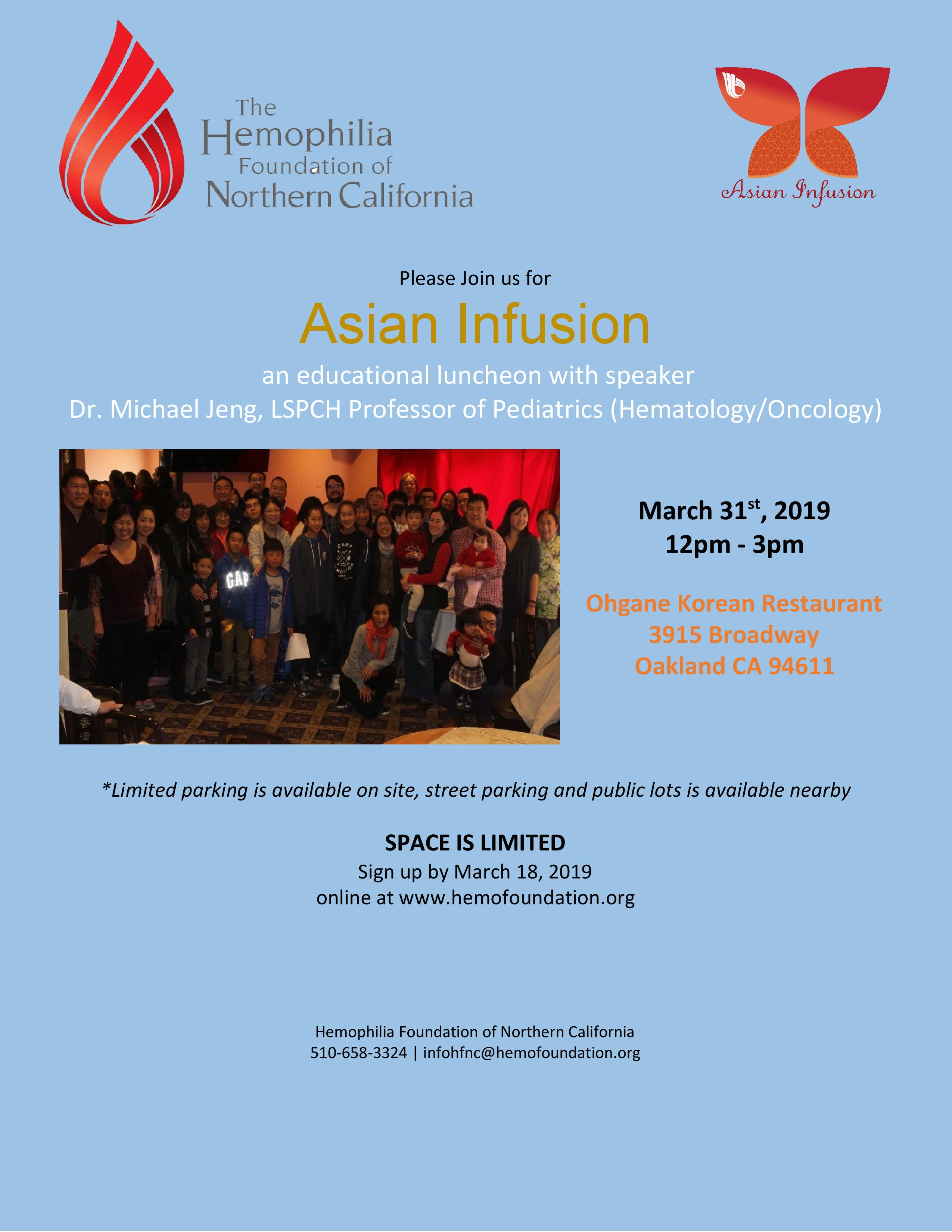 Asian Infusion