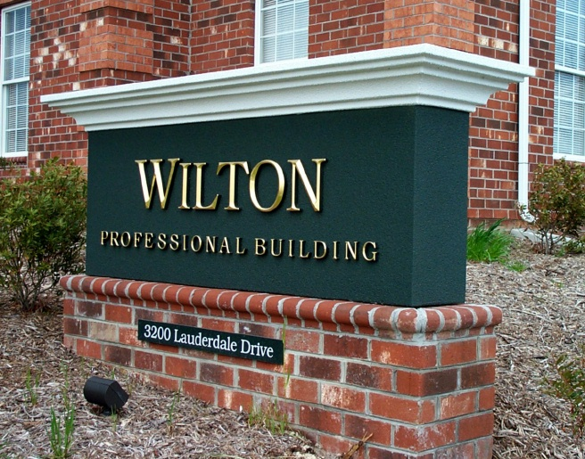C12201 - Professional Building Monument Sign on Brick Base