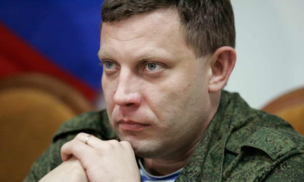 Rebel leader Alexander Zakharchenko killed in explosion in Ukraine.