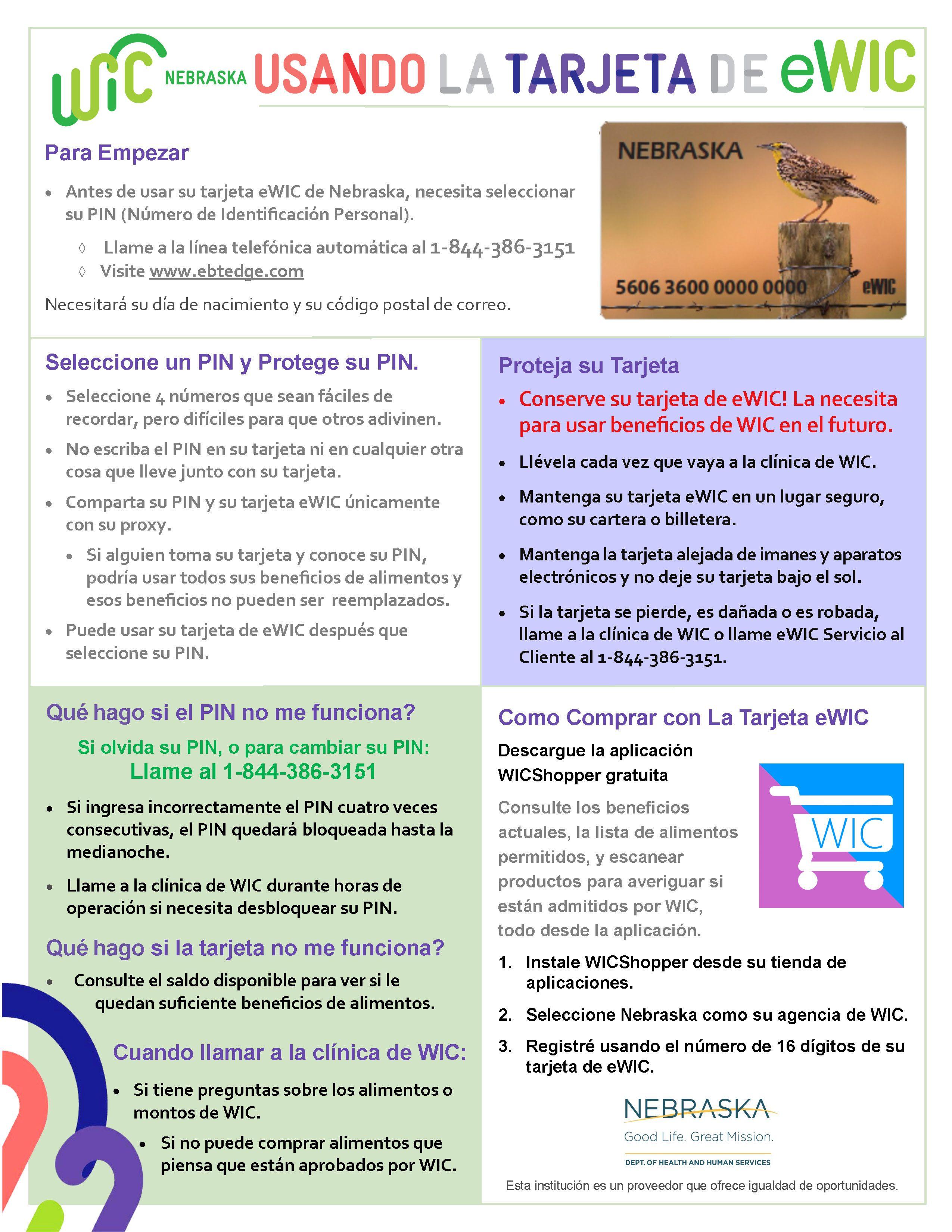 Pulse aqui para recibir la informacion en Español