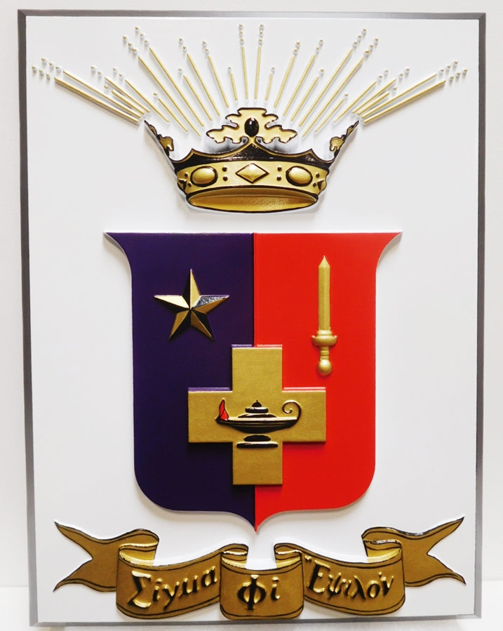 XP-1074 - Carved Plaque Featuring the Coat-of-Arms/Crest of a College  Sigma Phi Epsilon Fraternity, 3-D Artist-Painted