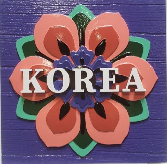 YP-1206 - Custom Flower Plaque for Korea