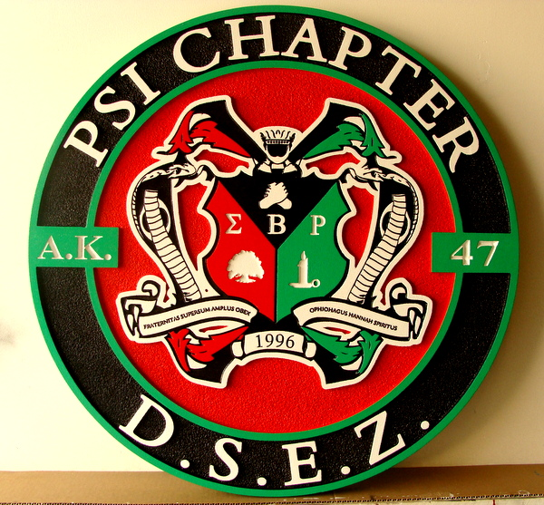 SP-1320 - Carved Wall Plaque of D.S.E.Z. College Fraternity Coat-of-Arms / Crest,  Artist Painted in Metallic Gold