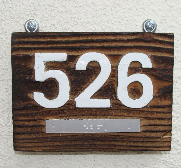 T29181 - Rustic Carved  Redwood Room Number Plaque  with  Engraved Numbers and Imbedded Braille Strip