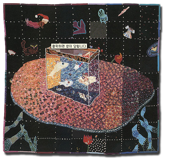 'For All the World to See,' made by Therese May, dated 1984, 85 x 89 in