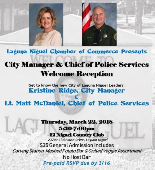 Reception for City Manager & Chief of Police Services