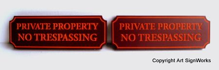 H17139 - Carved Private Property /No Trespassing Signs