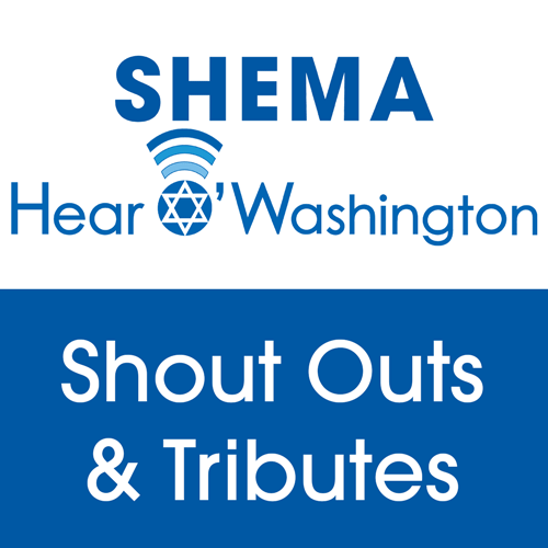 Shema Shout Outs