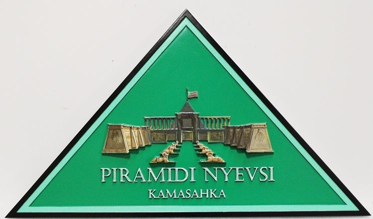 VP-1502 - Carved 3-D Bas-Relief HDU Plaque of the Seal for Piramidi Nyevsi