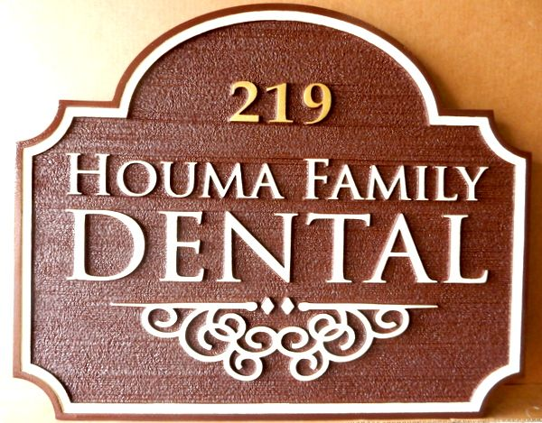 BA11619 – Carved and Sandblasted HDU Houma  Family Dental Sign, with Address Number