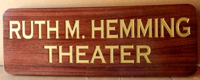 M3066 - Carved Mahogany Name Plaque for Theatre Donor (Patron), 24K Gold-Leaf Gilt Lettering (Gallery 15)