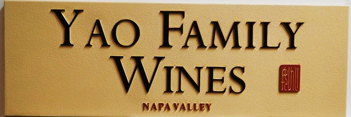 R27014 - Carved HDU Sign for the Yao Family Wines Company in Napa Valley, 2.5-D Artist-Painted with Logo