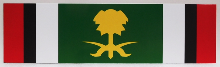 MP-3072 - Carved Plaque featuring Service and Campaign Ribbons, US Army, 2-5-D Artist-Painted
